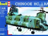Revell/Germany 1/144 04043 Chinook HC.1 RAF