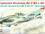 Eastern Express 1/72 72217 Ilyushin IL-2M3 & NS-37