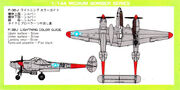 Cr P449i-2