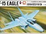 Mannen 1/100 010 F-15 Eagle
