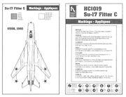 HC 1019i-1