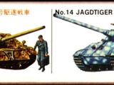 Hasegawa/ESCI 1/72 MB-116 Sd.Kfz.11 3 ton Half-Track