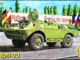 Ace 1/72 72105 BRDM-2U