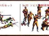 Hasegawa/ESCI 1/72 MB-122 Opel Blitz