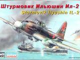 Eastern Express 1/72 72215 Ilyushin IL-2M Stormovik