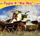 "Dragon Models 1/72 7404 IJN Type 4 ""Ke-Nu"" Light Tank"
