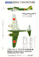 Im B270i-3