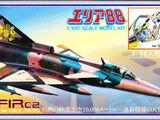 Takara 1/100 441003 I.A.I Kfir C2
