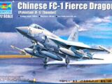 Trumpeter 1/72 01657 Chinese FC-1 Fierce Dragon