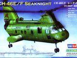 Hobby Boss 1/72 87223 CH-46E/F Seaknight