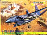 Dragon Models 1/144 4534 F-15E Dual-Role Foghter