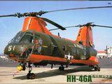 Fujimi 1/72 72147 HH-46A U.S.M.C. HC-3