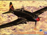 Mastercraft 1/72 F-45 Ilyushin Il-10 Beast