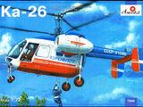 Amodel 1/72 7240 Ka-26