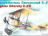 Eastern Express 1/72 72218 Sikorsky S-XVI