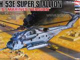 Academy 1/48 Sikorsky CH-53E Sea Stallion