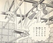 Ascensor-GutsMan-Ikehara