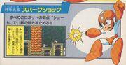 SparkShock-Daizukan