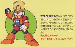 DWN025-BrightMan-RCC