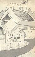 LaboratorioRight-Ikehara2