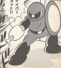 SniperJoe-IkeharaR1