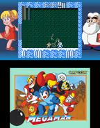 MMLC MM1 3DS screen02