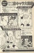 Perfil-Ikehara-R4-Parte1