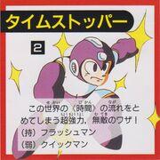 TimeStopper-Himitsu