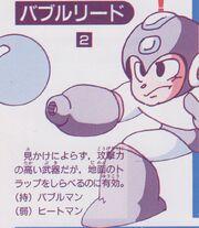 BubbleLead-Himitsu