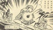 RiderJoe-Ikehara