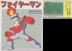 DRN007-FireMan-Daizukan