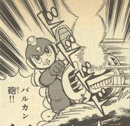 DisparoVulcan-Moto-Ikehara