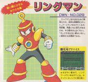 DWN029-RingMan-Daizukan