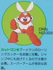 DRN003-CutMan-RCC