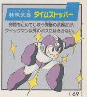 TimeStopper-Daizukan
