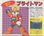 DWN025-BrightMan-Daizukan
