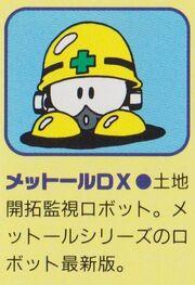 MetallDX-RCC