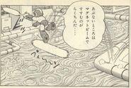 MagnetBeam-Ikehara2