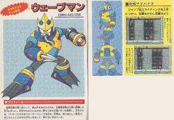 DWN034-WaveMan-Daizukan