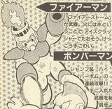 FireMan-perfil-Ikehara