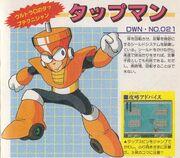 DWN021-TopMan-Daizukan