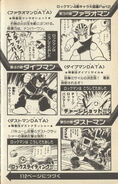 Perfil-Ikehara-R4-Parte2