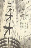 BloqueIncinerador-Ikehara