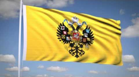 """God Save the Tsar! (""""Боже, Царя храни!"""") - Imperial Standard of Russia"""