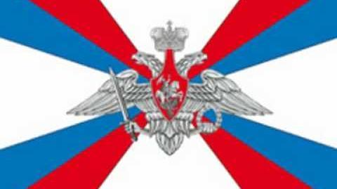 Preobrazhensky March - Марш Преображенского полка