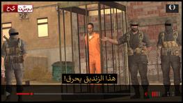 El-Hassan's Death