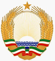 SSRCrest
