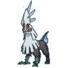 Silvally acero SL