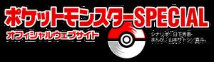 Logo Pokémon Special 2