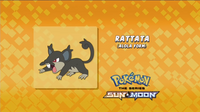 EP952 Cuál es este Pokémon